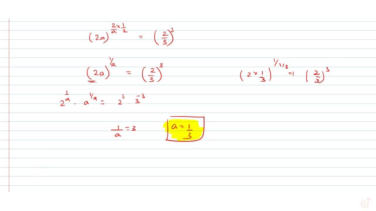 Solution for If positive root of a^(1,a).(2a)^(1,(2a)).(4a)^(1