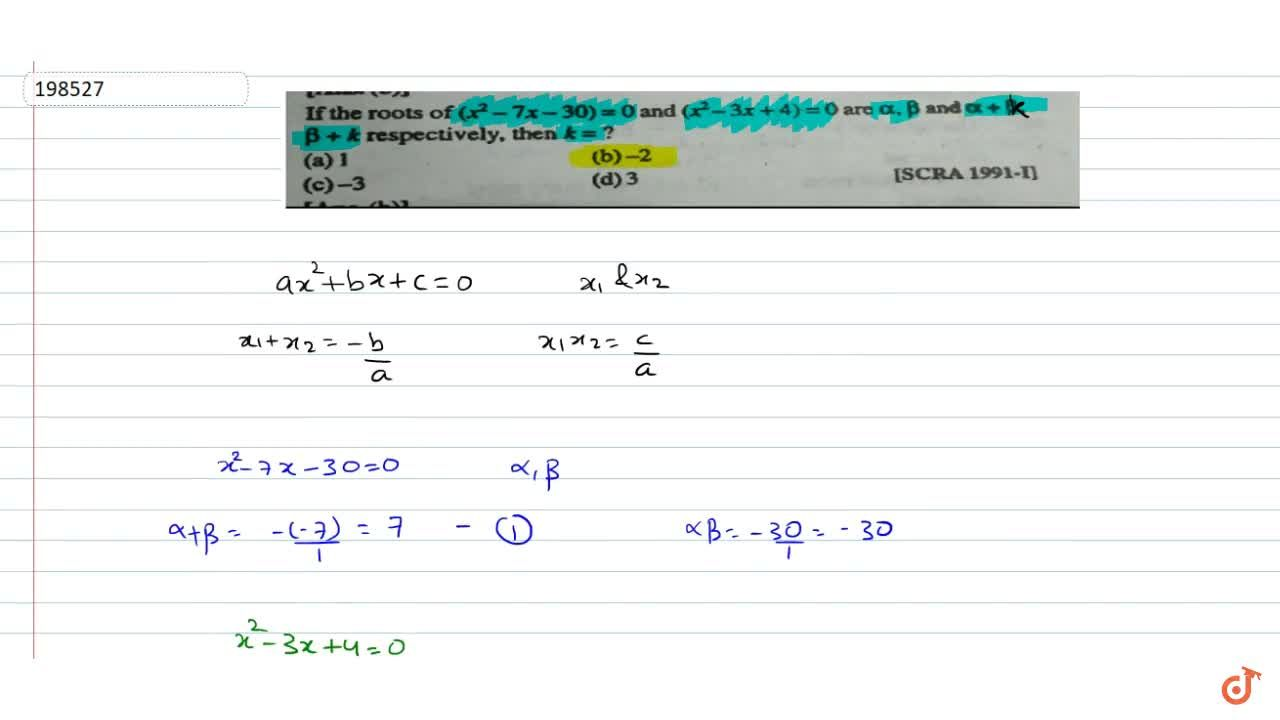 Solution for If the roots of (x^2-7x-30)=0 and (x^2-3x+4=0)