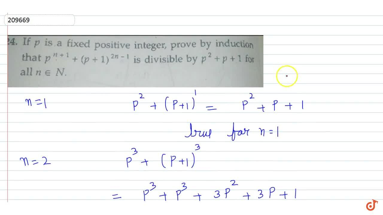 Solution for If p is a fixed positive integer, prove by inducti