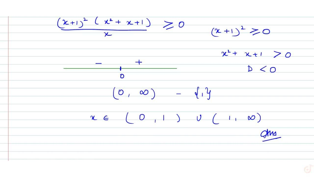 Solution for The solution set of the equation ((x^2+2x+1)(x^3-