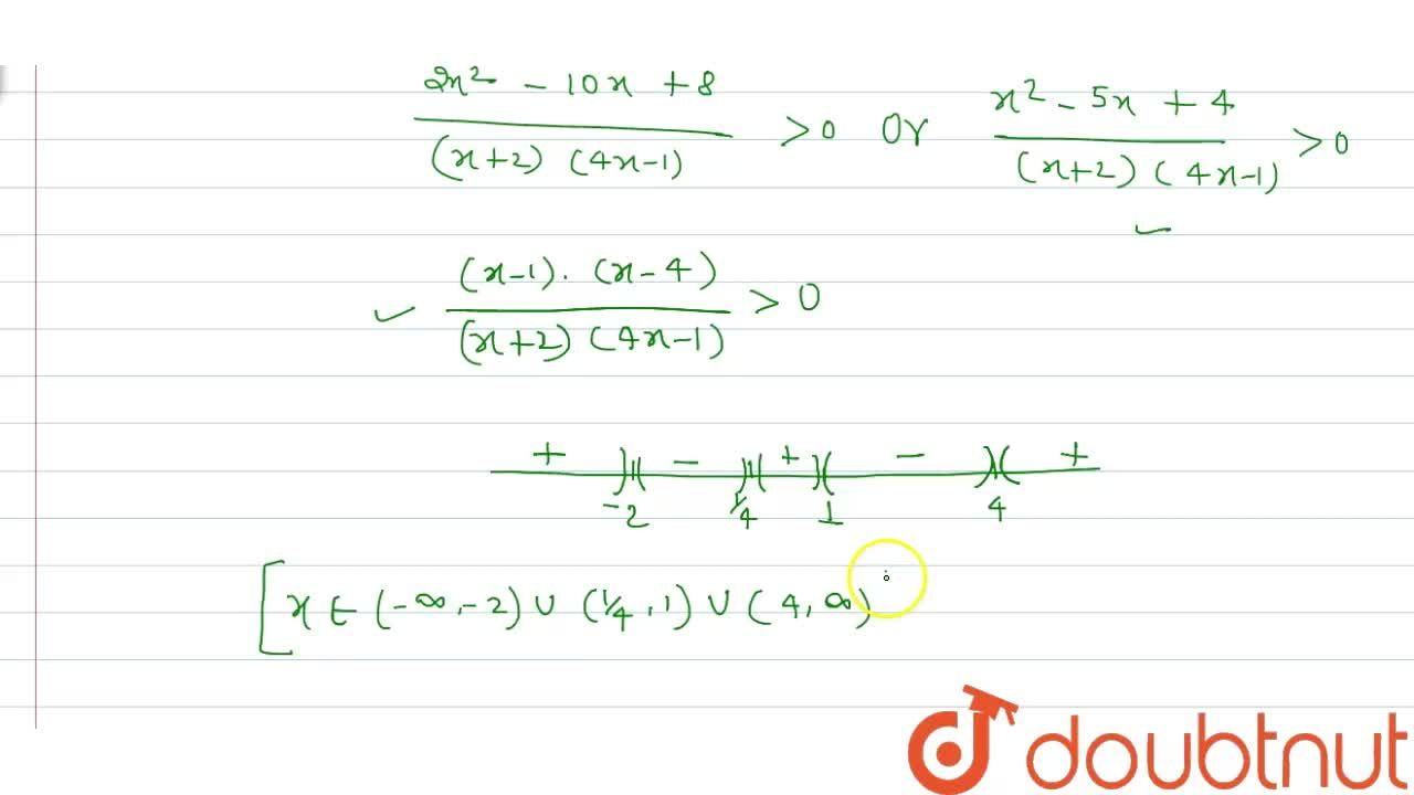 Solution for Solve (x-2),(x+2) gt (2x-3),(4x-1).