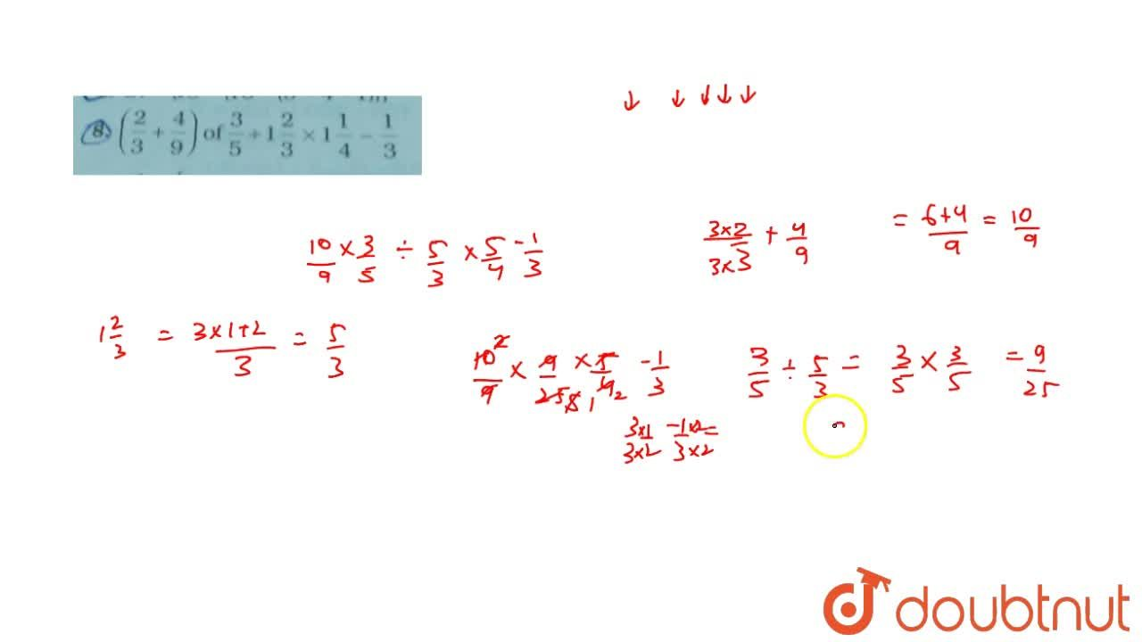 """((2),(3)+(4),(9))"""" of """"(3),(5)+1(2),(3)times1(1),(4)-(1),(3)"""