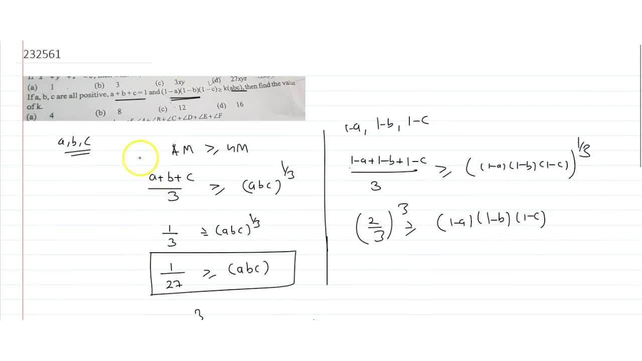 Solution for if a,b,c are all positive a+b+c=1 and (1-a)(1