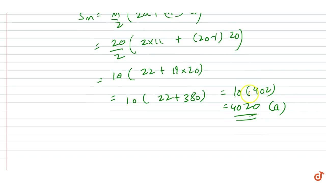 Solution for  The sum of the first 20 terms common  between the