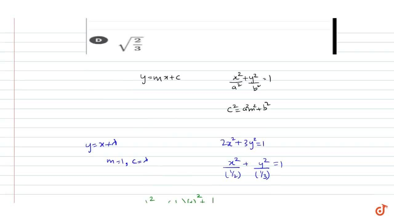The line y=x+lambda is a tangent to an ellipse 2x^2+3y^2=1 then