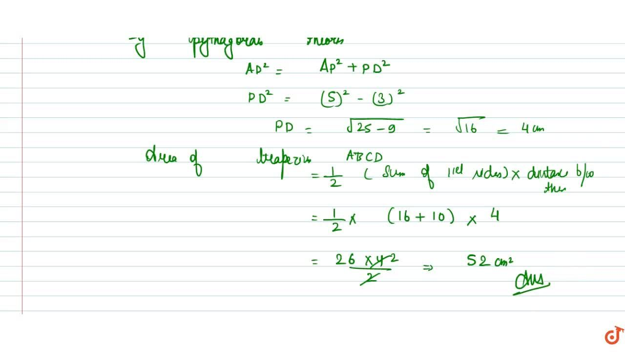 Solution for In trapezium ABCD, AB || DC  AB=16cm, DC=10cm, AD