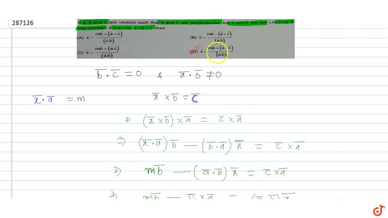 Solution for If veca, vecb and vecc are vectors such that