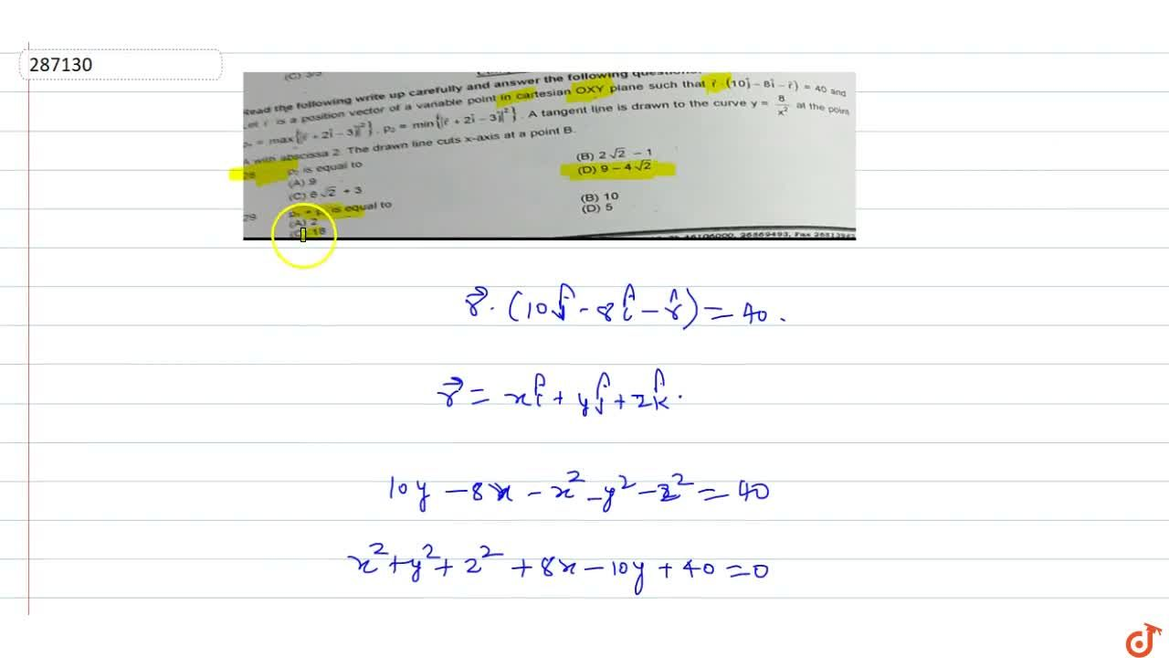 Solution for Let vec(r) is a positive vector of a variable po
