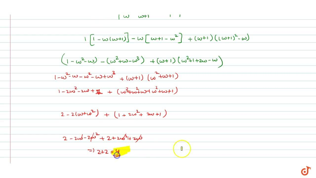 Solution for If omega is a complex cube root of unity then th