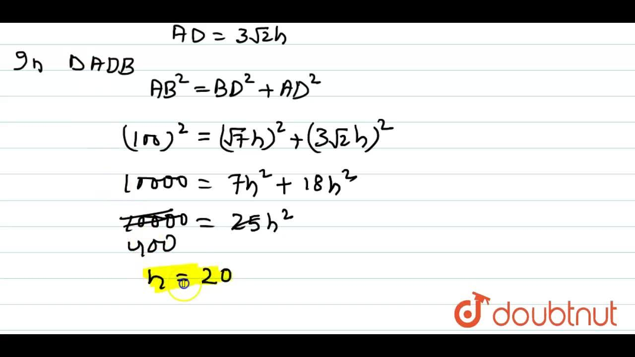 Solution for ABC is a triangular park with AB = AC = 100 m. A v