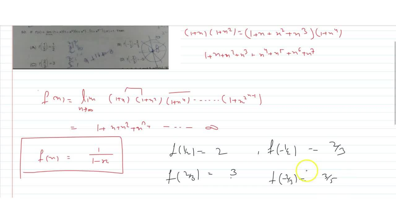 Solution for if f(x)=lim_(n->oo) (1+x)(1+x^2)(1+x^4)..........