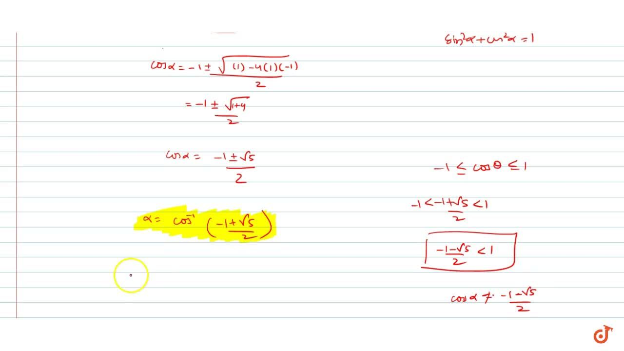 If  lambda and alpha are real numbers and lines  lambda x + sin (alpha)y + cos alpha = 0, x + cos (alpha)y + sin alpha=0, and -x+ sin (alpha) y-cos alpha = 0 are concurrent. Find range of  alpha, if  lambda=1?