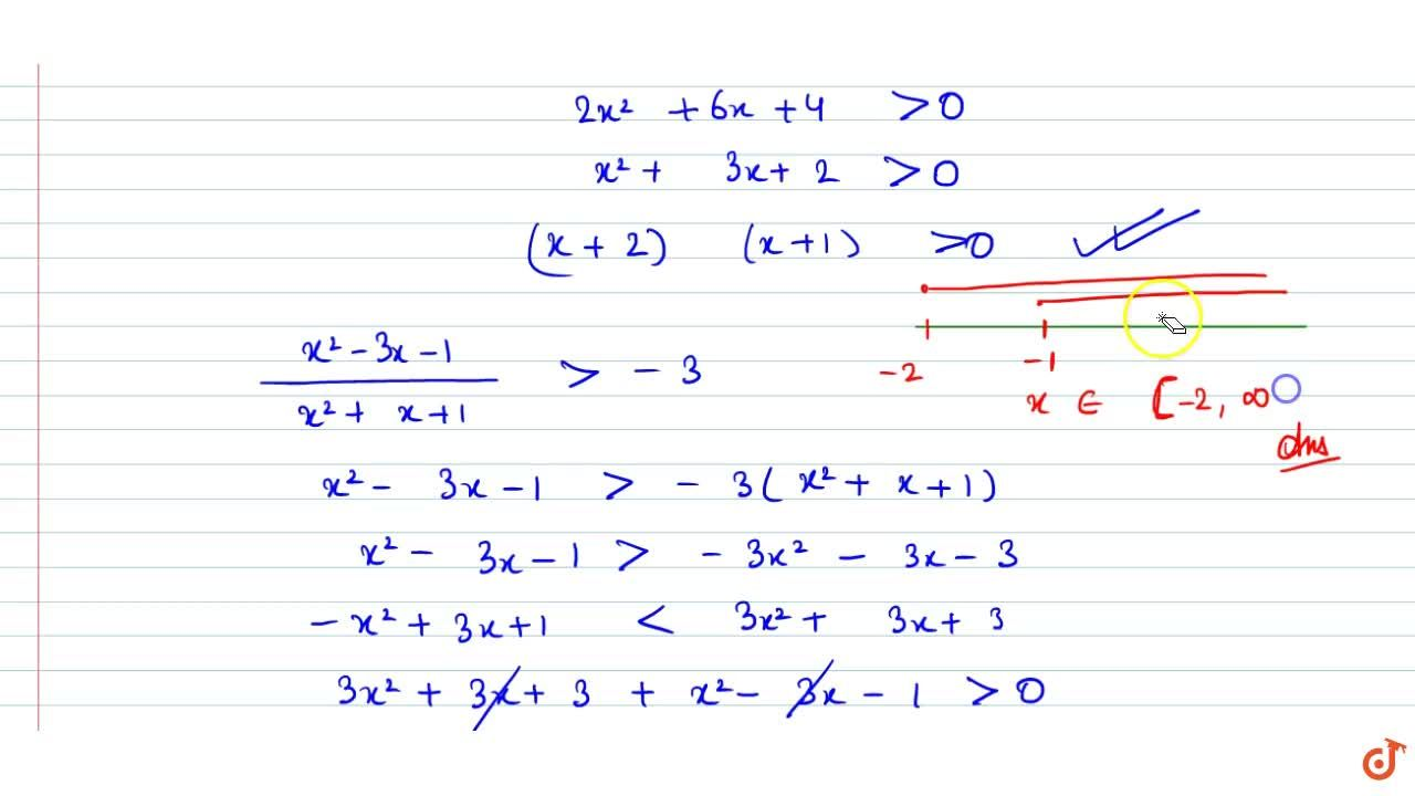 Solution for  For all real values of x if  |(x^2- 3x-1),(x^2+x