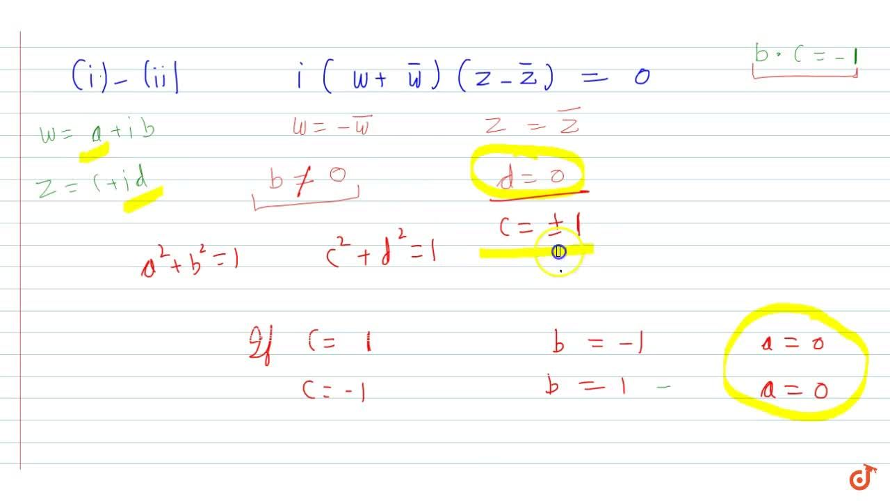 Let z and omega be two complex numbers such that  |z|le1,|omega|le1 and |z+omega|=|z-1vecomega|=2,  Use the result |z|^2=zz and |z+omega|le|z|+|omega|.