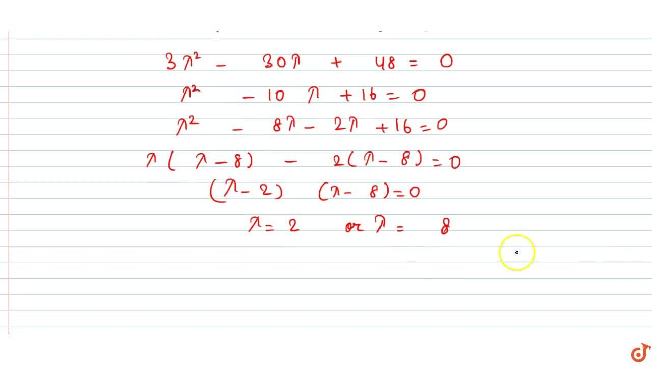 The value of lambda for which the two lines (x-1),4=(y-2),1=z,1 & (x+7),lambda=y,(lambda-5)=(z-lambda),2 are coplaner