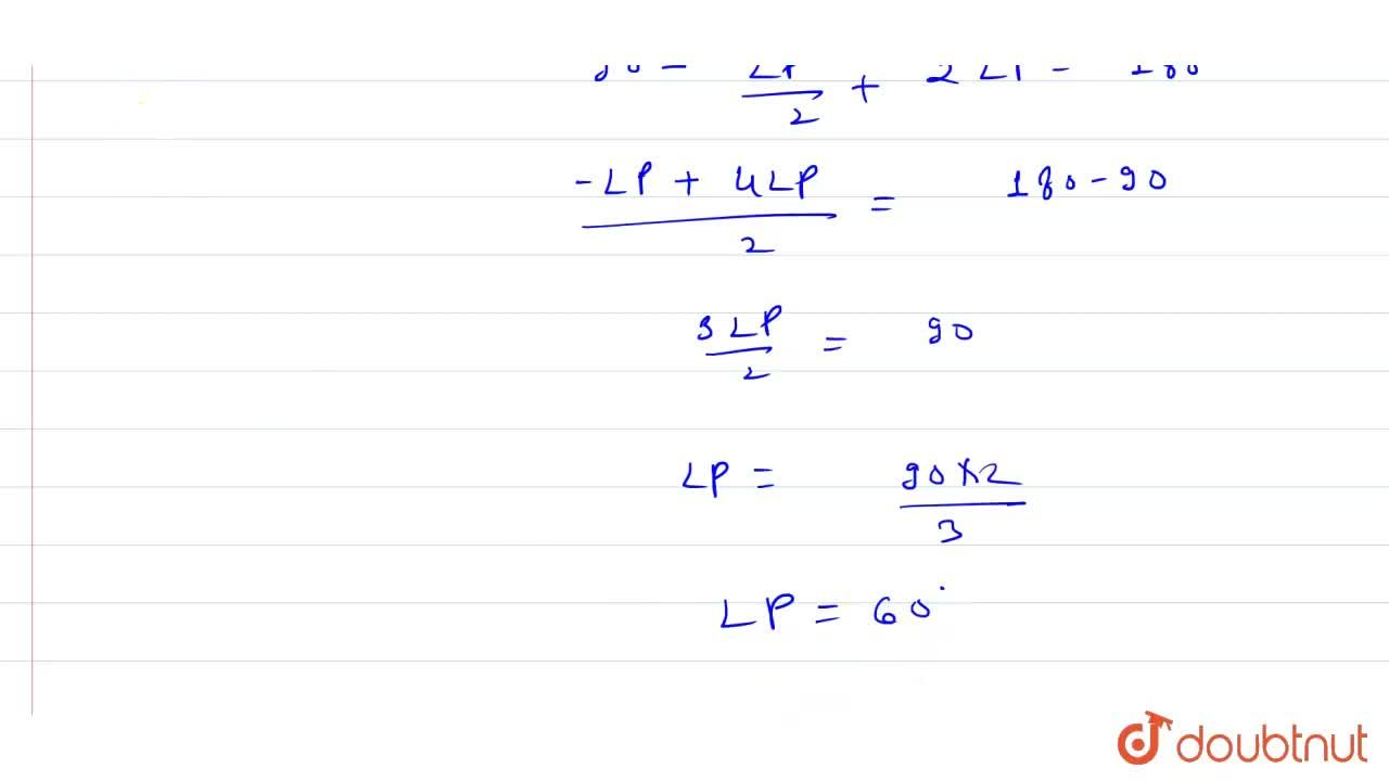 Solution for In the figure below, 2angleP=angleQOR. OQ and OR