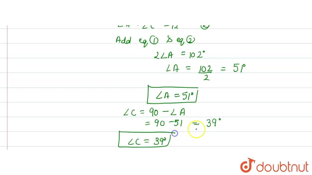 Solution for In a right-angled triangle, the difference between