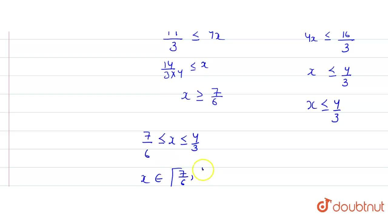 Solution for Solve: <br> |4x-5|le(1),(3),x in R