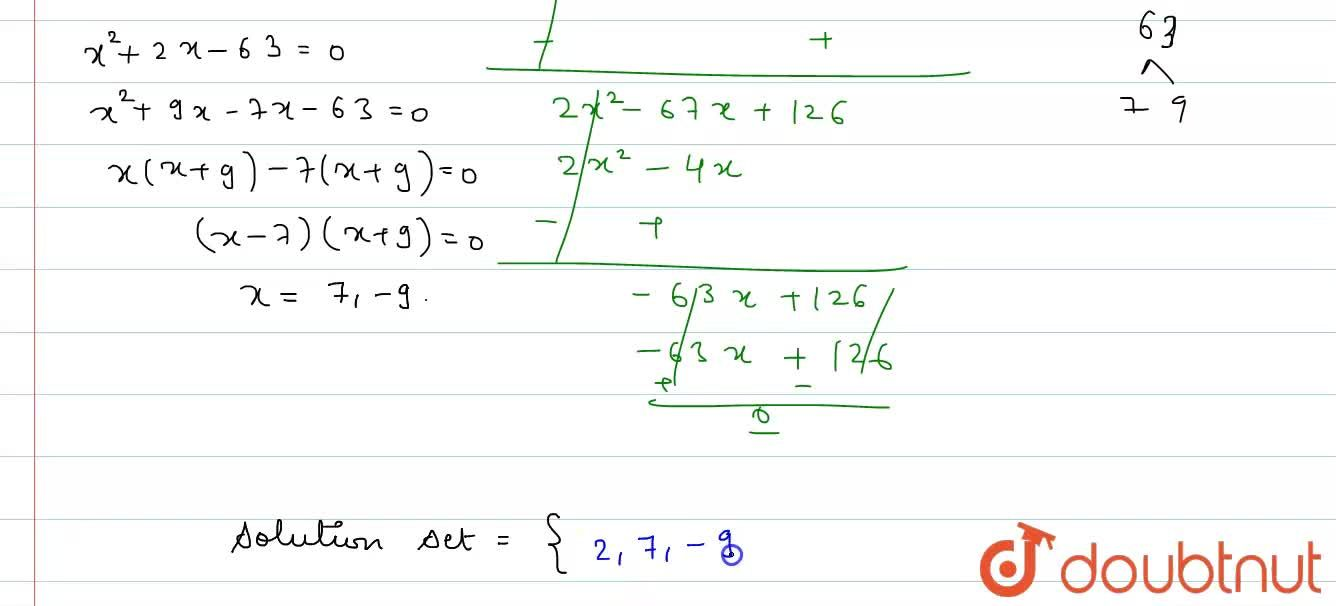 Solution for The solution set of the equation |[x, 3, 7], [2,