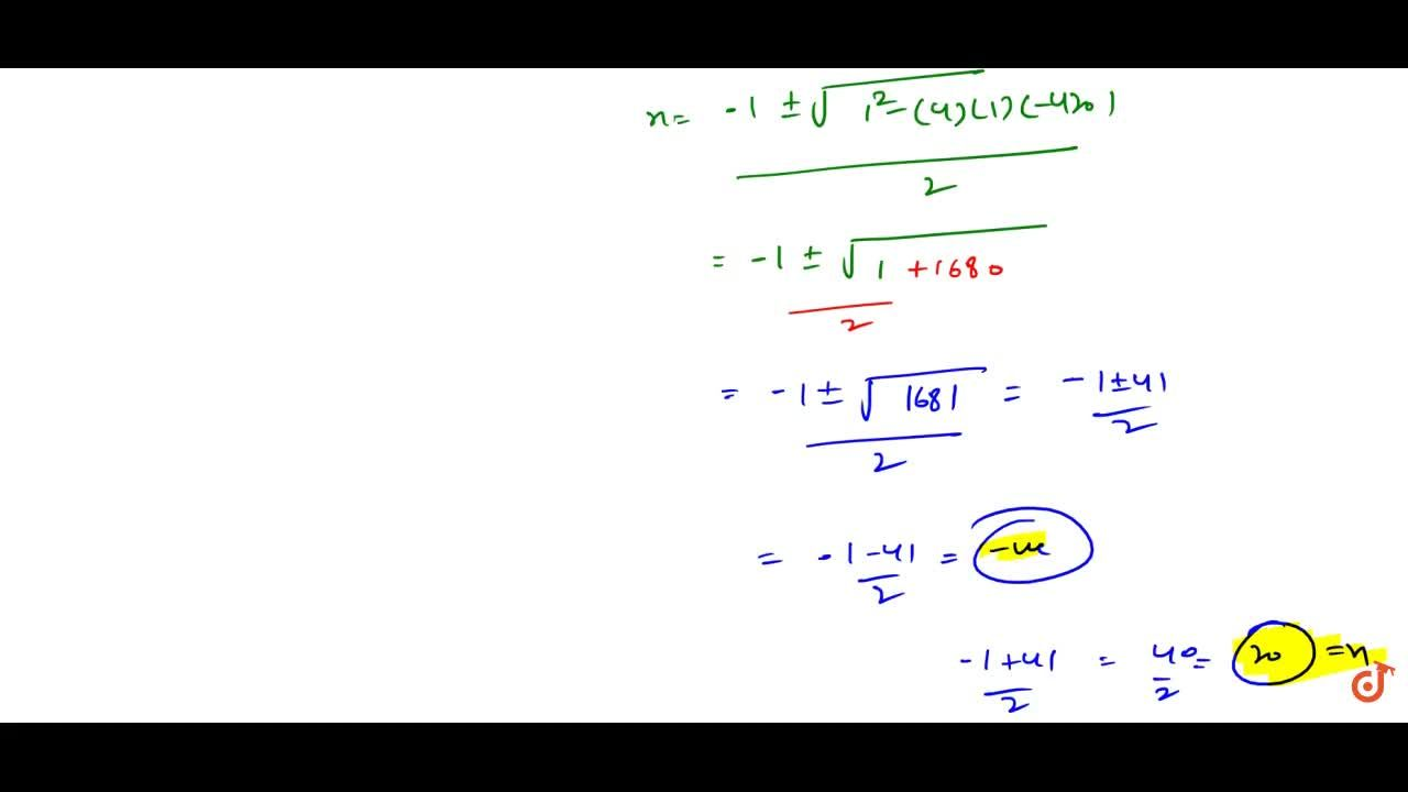 Solution for  16. The Sum Sn of first 'n' even natural numbers