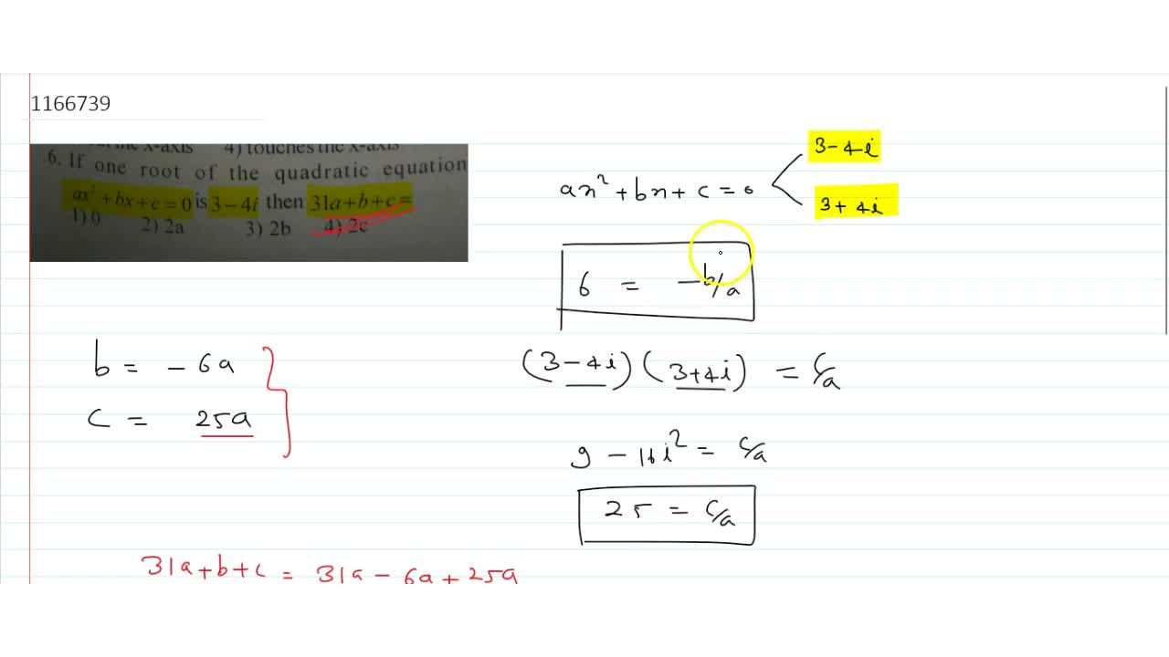 Solution for if one root of the quadratic equation ax^2+bx+c=0
