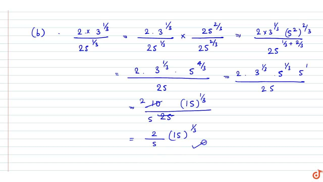 Solution for  Express the following surds with rational denomin