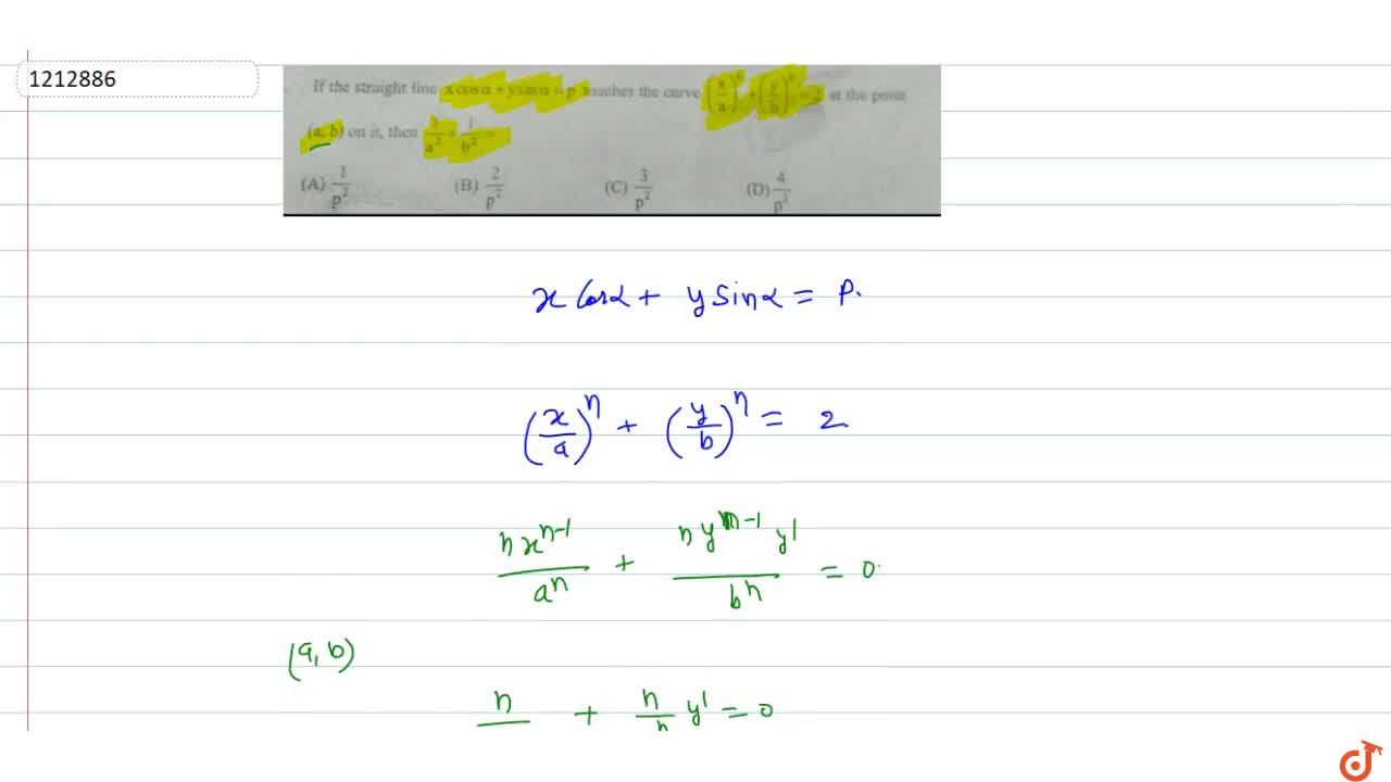 Solution for If the straight line x cosalpha + ysinalpha=p to