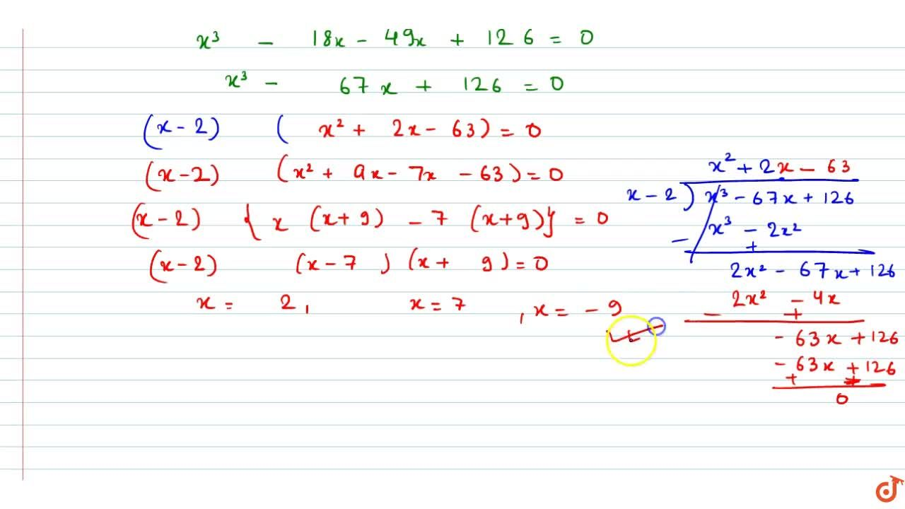 Solution for The three roots of the equation  [x,3,7],[2,x,2],