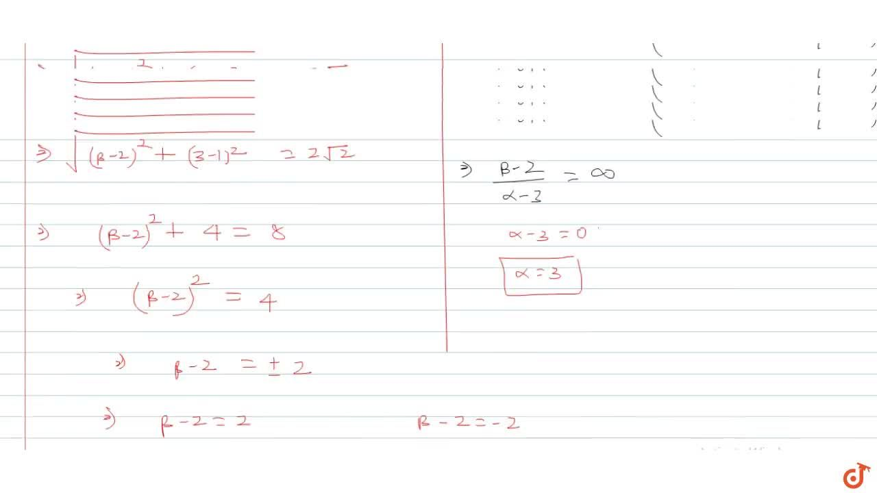 Solution for Equation of the circle passing through A(1,2), B(