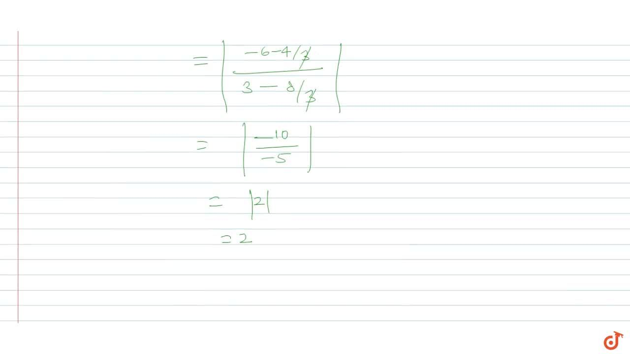 Solution for Tangent and normal are drawn at P(16,16) on the pa