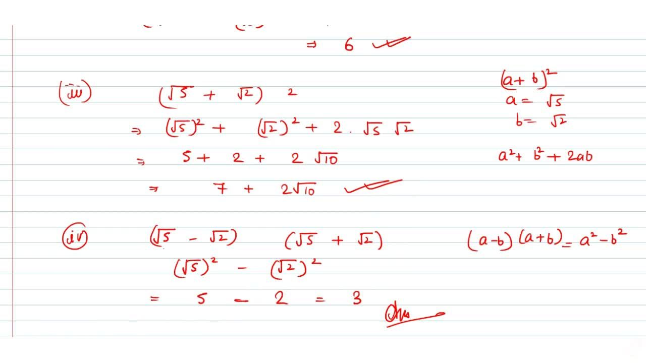 Solution for Simplify each of the following expressions:  (i)