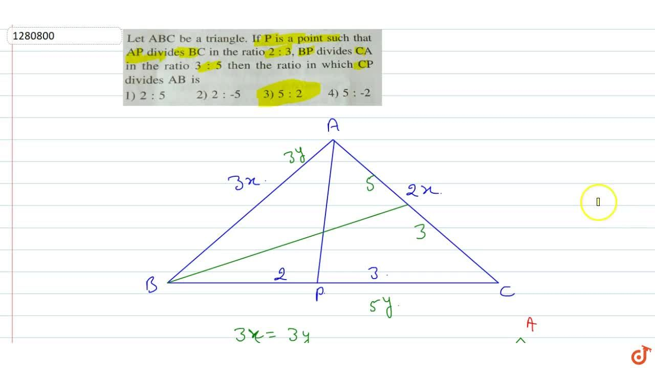 Solution for Let ABC be a triangle. If P is a point such th