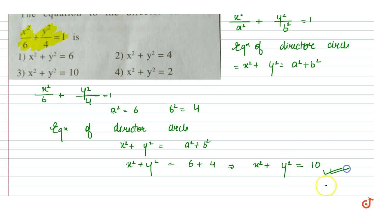 Solution for The equation to the director circle of (x^2),6+(y