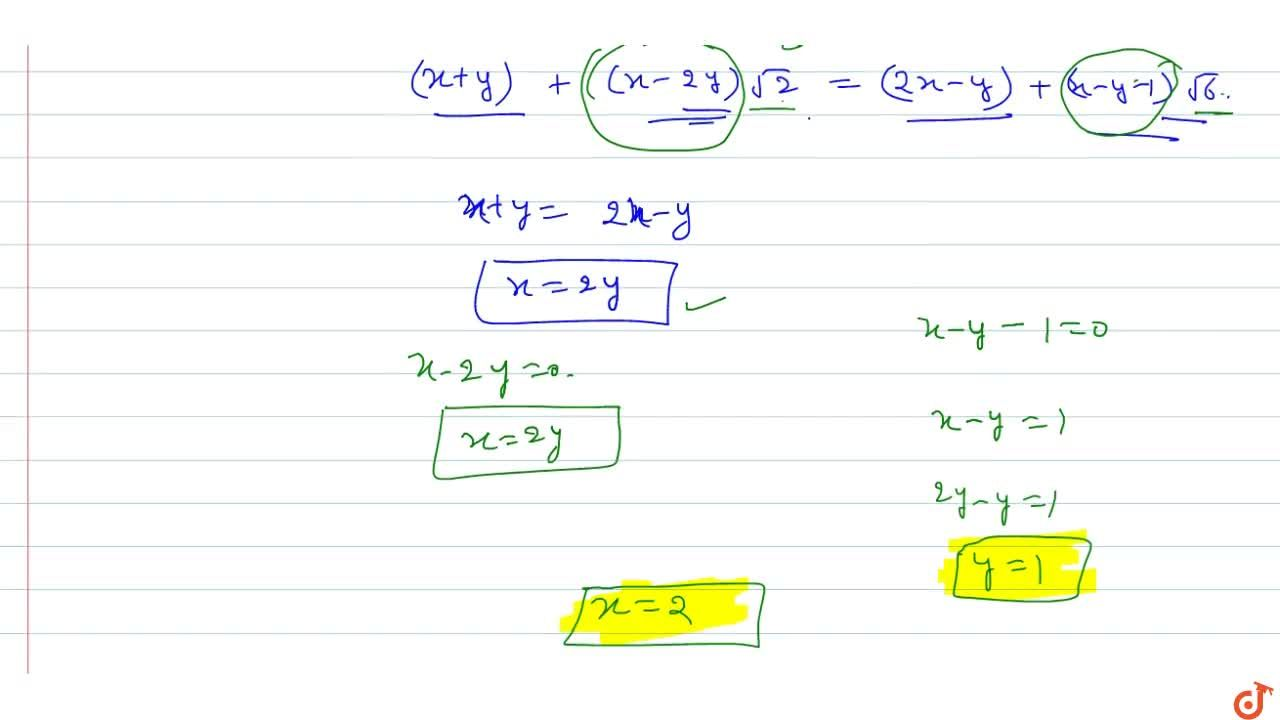 Solution for If x, y are rational numbers such that x+ y+(x-