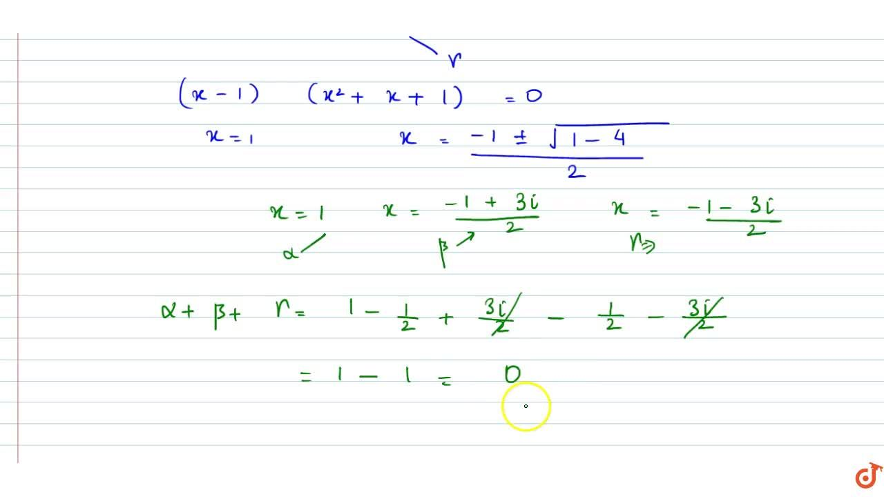 Solution for Let alpha,beta,gamma be the complex roots of x^