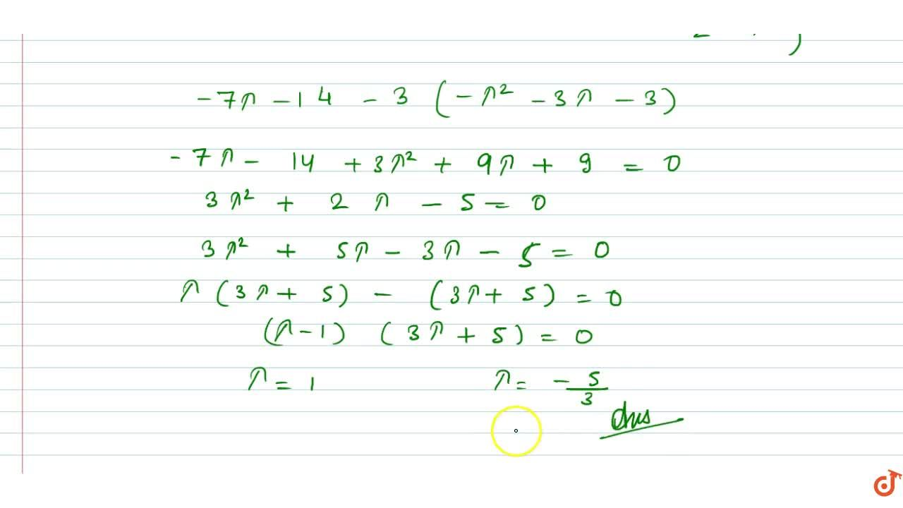 The value(s) of lambda which satisfies the equation  [1,1,-3],[1+lambda,2+lambda,-8],[1,-1-lambda,2+lambda]  =0 is,are