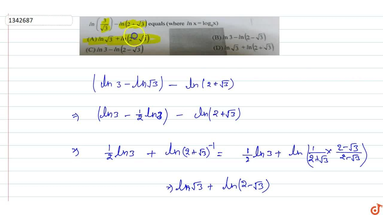 ln(3,sqrt3)-ln(2+sqrt3) equals (where ln x=log_ex)