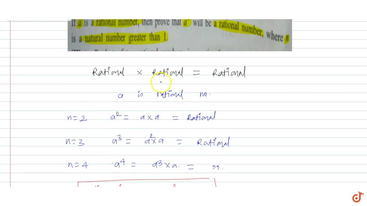 Solution for If a is a rational number, then prove that a^n w