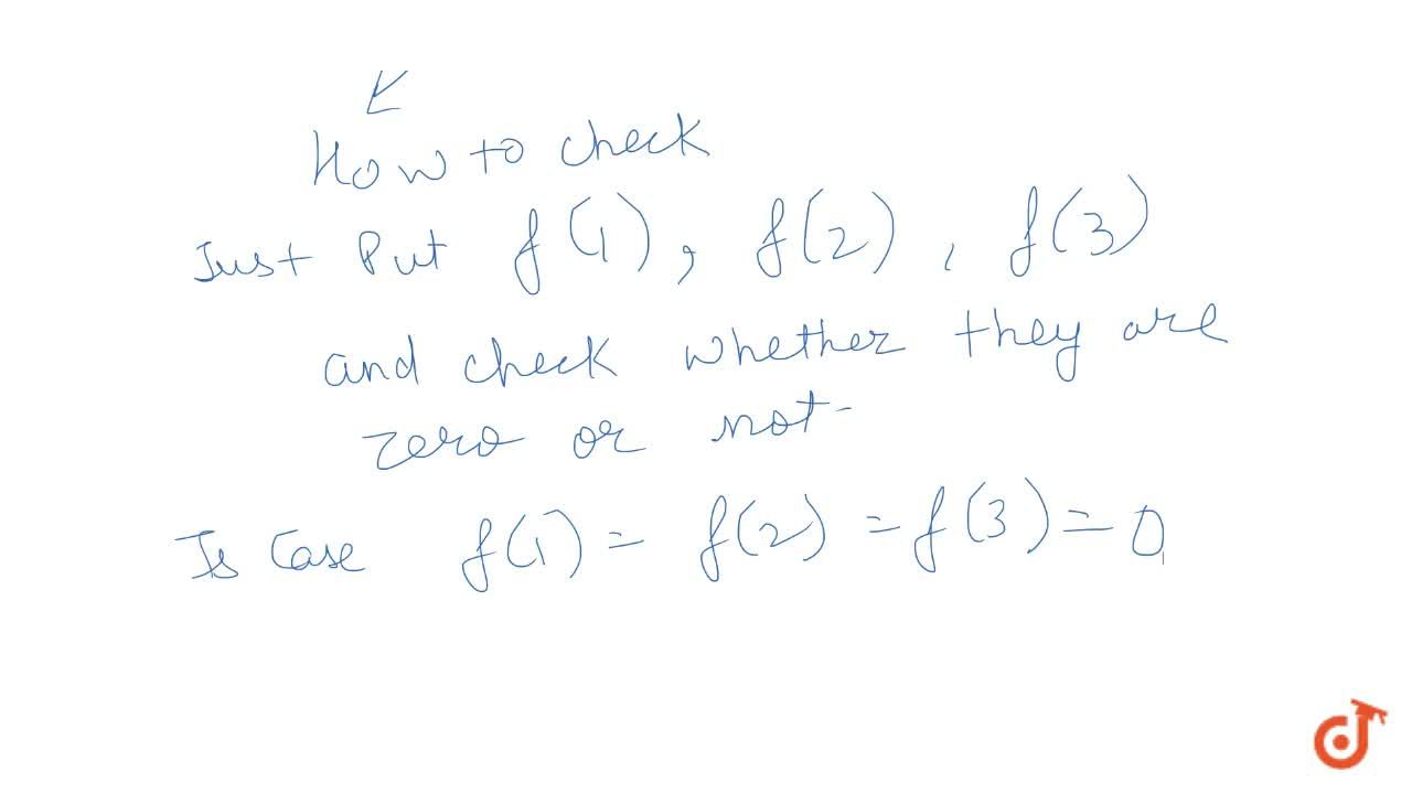 What is Polynomial equation, Roots of an equation & Solution set of an equation ?