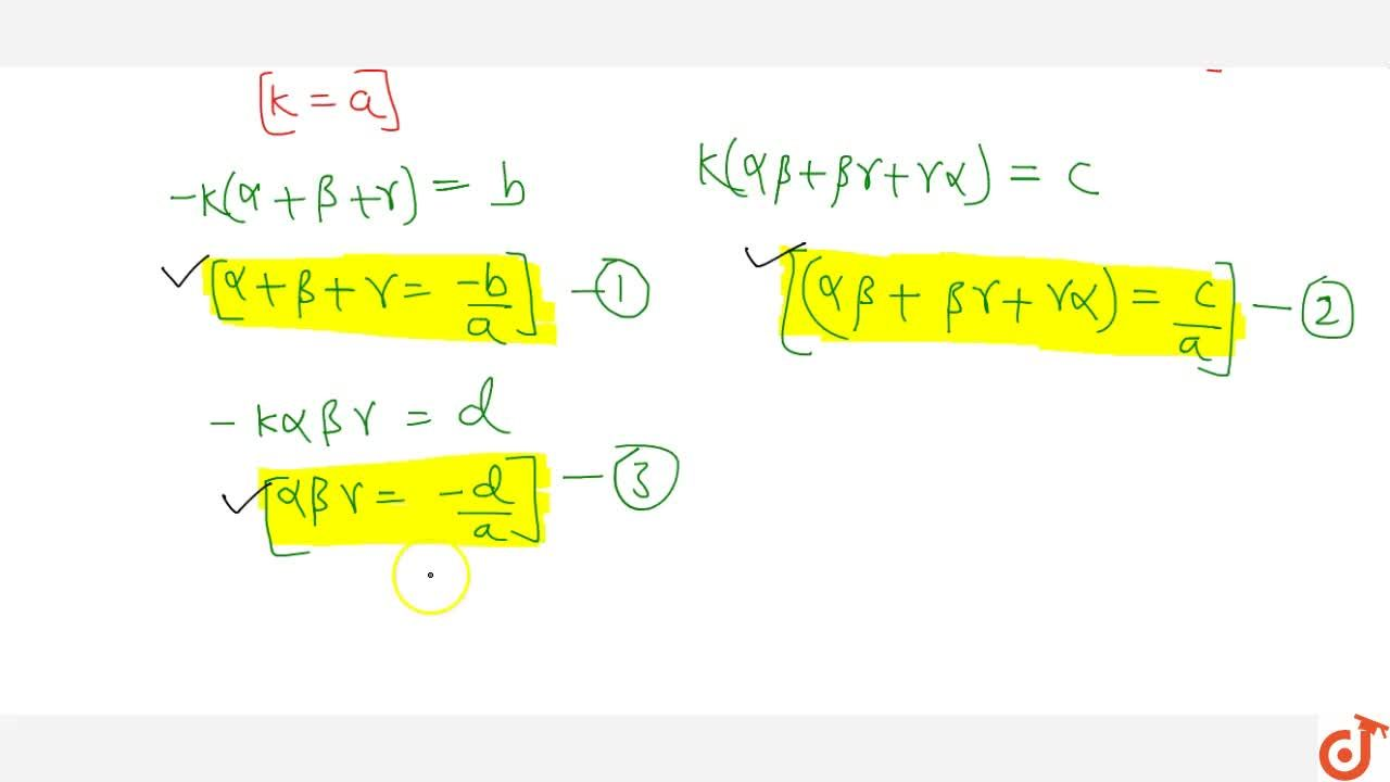 Relationship between zeros of cubic polynomial and its coefficients