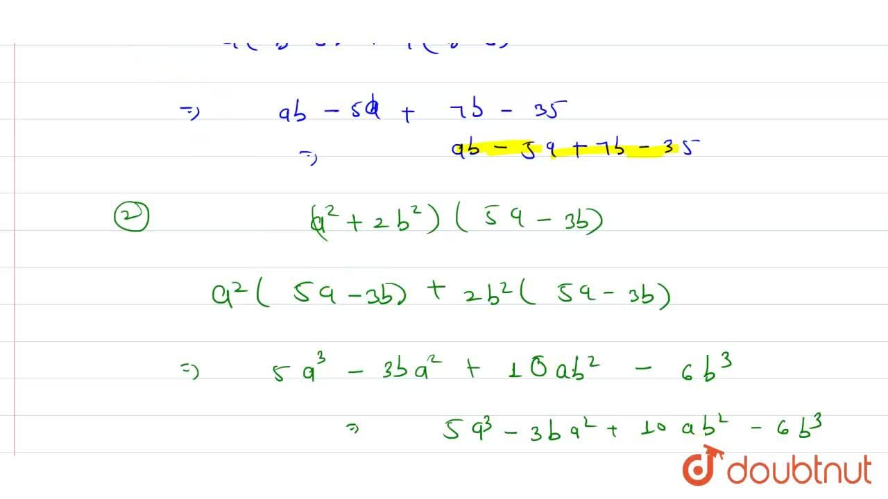 Solution for Multiply (i) (a+7) and (b-5)  (ii)  (a^2+2b^2)