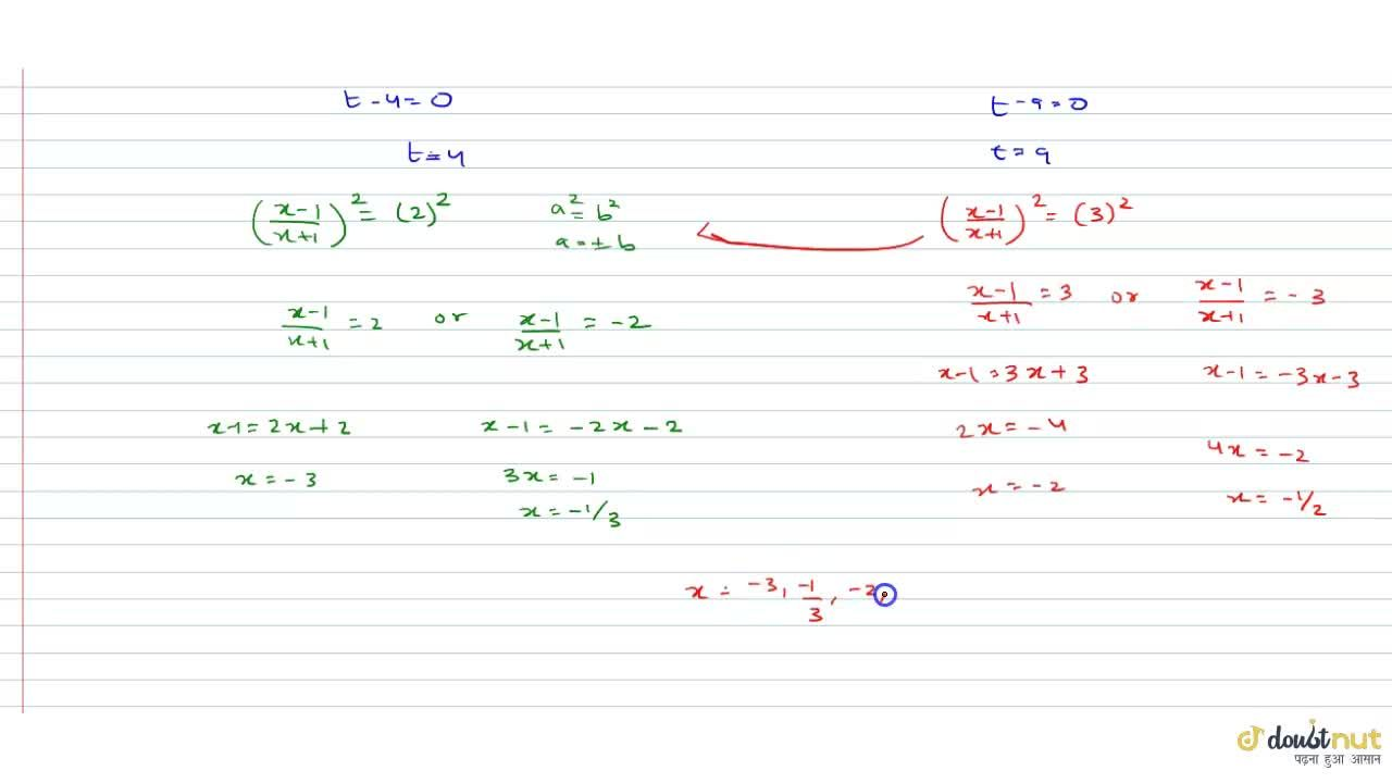 Solution for Solve the equation ((x-1),(x+1))^4-13((x-1),(x+1)