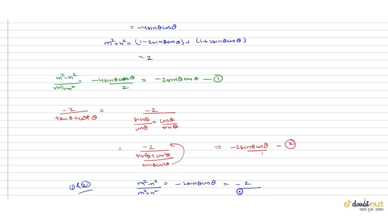 Solution for If cos theta-sin theta=m and cos theta+sin thet