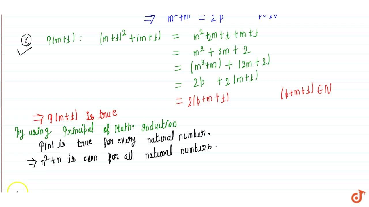 Solution for Prove by the principle of mathematical induction t