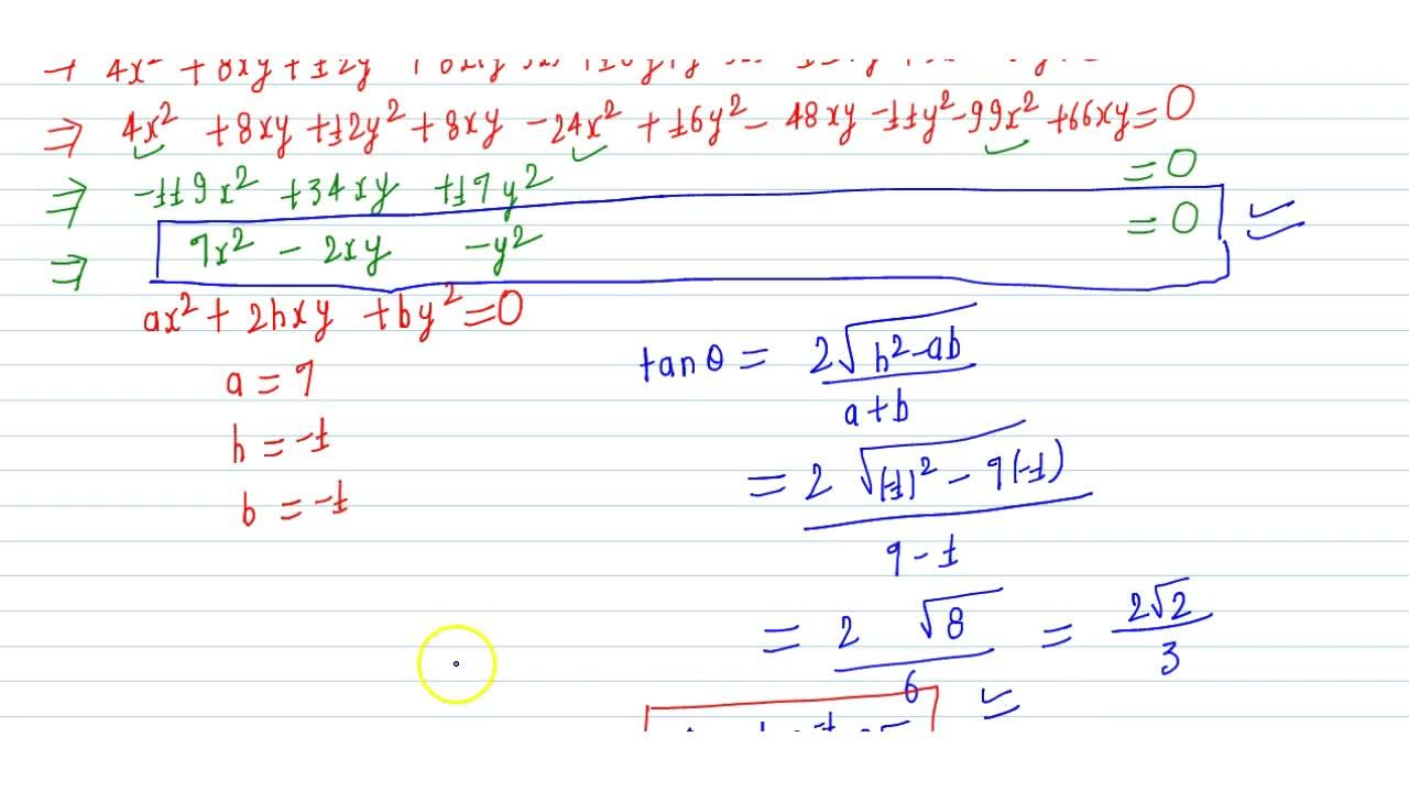 Solution for Prove that the angle between the lines joining the