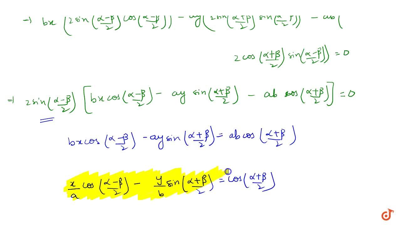 Equation of chord joining points P(alpha) and Q(beta)