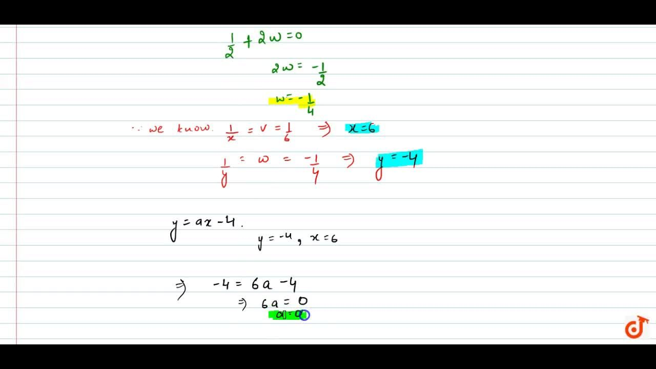 Solution for Solve: 2,x+2,(3y)=1,6 and 3,x+2,y=0 and hence